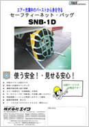 pdf_SNB1D