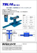 pdf_TBL16