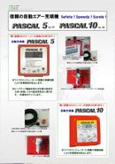 pdf_PASCAL5_10